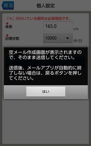 4screenshotshare_20160608_203740_R.jpg
