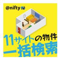 賃貸物件検索 11社.jpg