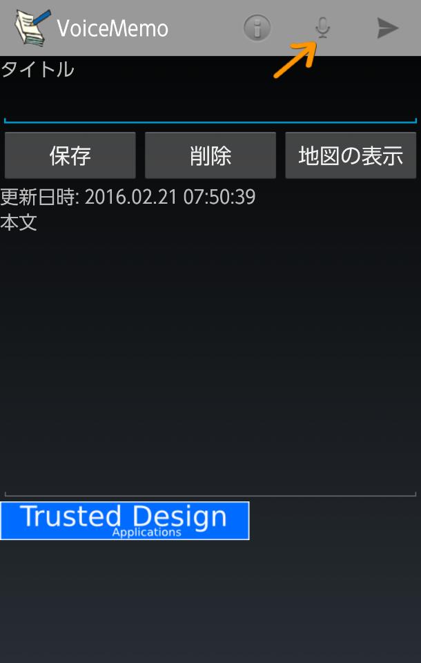screenshotshare_20160221_075101.png