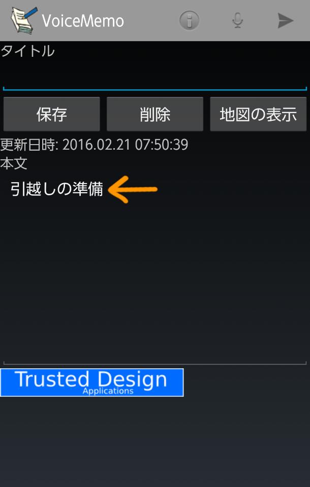 screenshotshare_20160221_075144.png