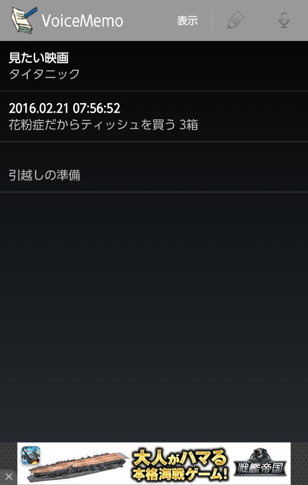 screenshotshare_20160221_075837.png