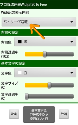 screenshotshare_20160401_215314_R.jpg