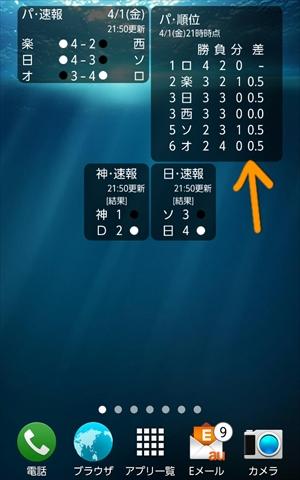 screenshotshare_20160401_215604_R.jpg