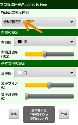 screenshotshare_20160401_215939_R.jpg