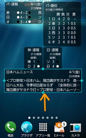 screenshotshare_20160401_220057_R.jpg