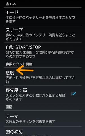 screenshotshare_20160530_205435_R.jpg