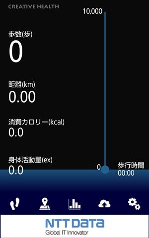 screenshotshare_20160531_203310_R.jpg