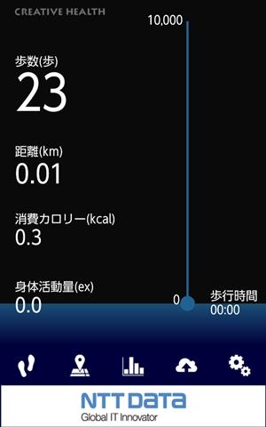 screenshotshare_20160531_203513_R.jpg