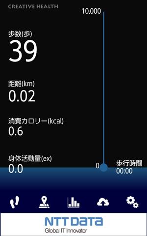 screenshotshare_20160531_203642_R.jpg