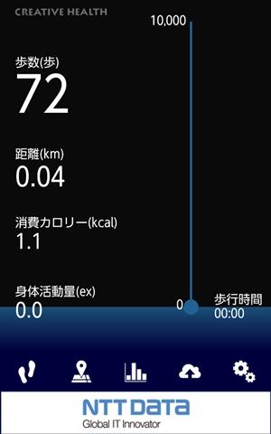 screenshotshare_20160531_203800_R.jpg