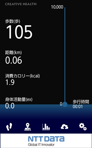 screenshotshare_20160531_203854_R.jpg
