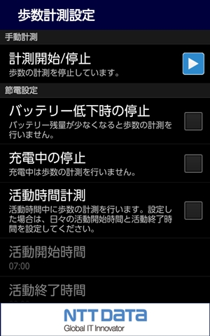 screenshotshare_20160531_203954_R.jpg