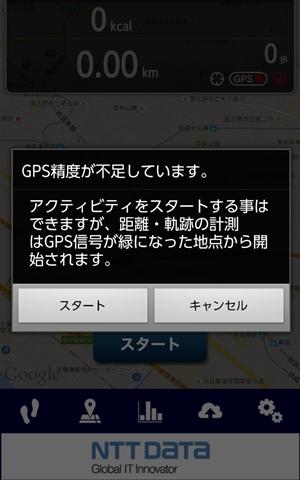 screenshotshare_20160531_204130_R.jpg