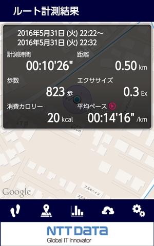 screenshotshare_20160531_223330_R.jpg