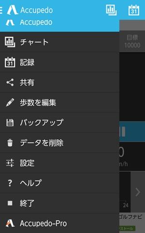 screenshotshare_20160602_211344_R.jpg