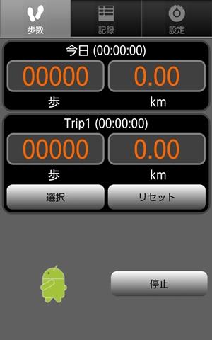 screenshotshare_20160611_071138_R.jpg