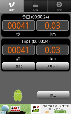 screenshotshare_20160611_072001_R.jpg