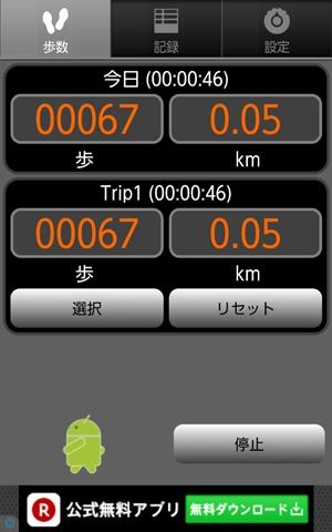 screenshotshare_20160611_072152_R.jpg