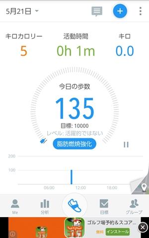 5screenshotshare_20160521_102011_R.jpg