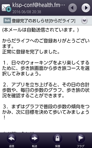 5screenshotshare_20160608_203824_R.jpg