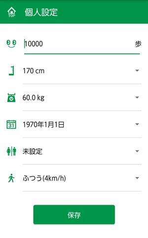 screenshotshare_20160601_214537_R.jpg