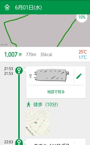 screenshotshare_20160601_220842_R.jpg