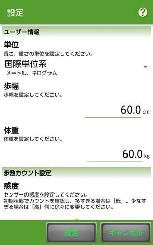 screenshotshare_20160606_225533_R.jpg