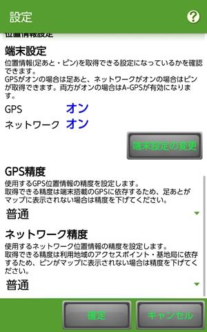 screenshotshare_20160606_230943_R.jpg