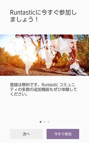 screenshotshare_20160607_202005_R.jpg