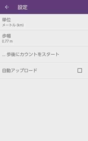 screenshotshare_20160607_202116_R.jpg