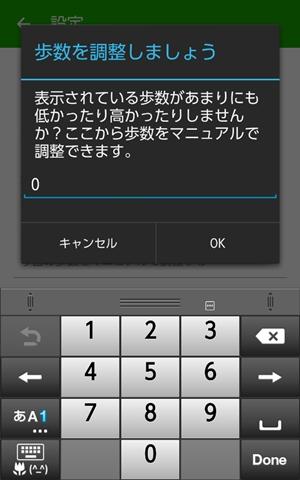 screenshotshare_20160609_210927_R.jpg