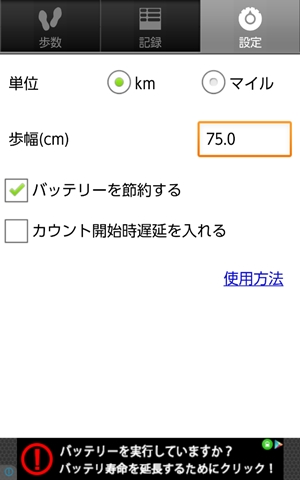 screenshotshare_20160611_071201_R.jpg