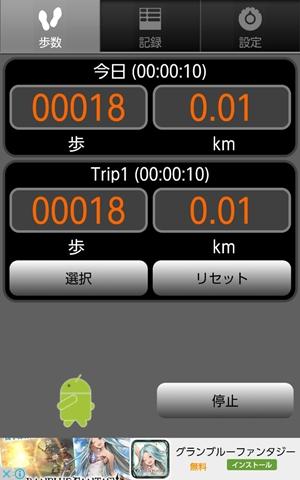 screenshotshare_20160611_071831_R.jpg