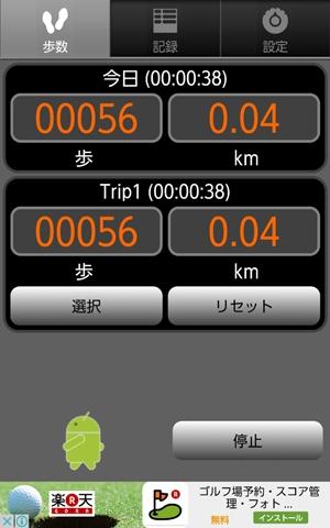 screenshotshare_20160611_072057_R.jpg